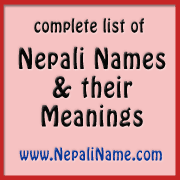 न प ल न म A To Z Nepali Boys And Girls Name Nepalese